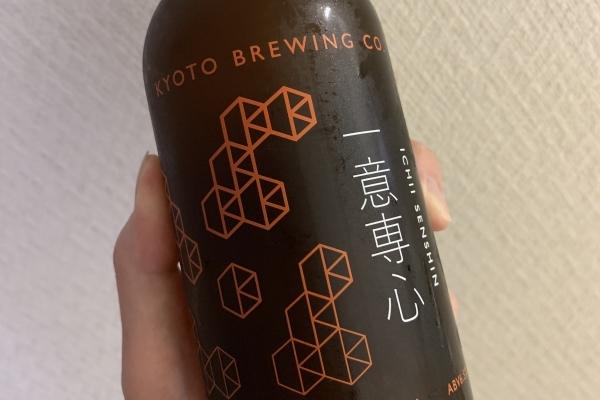 村野真朱・依田温『琥珀の夢で酔いましょう』:クラフトビールが描く世界、味わいと香りが広がる物語_b0078188_20540181.jpg