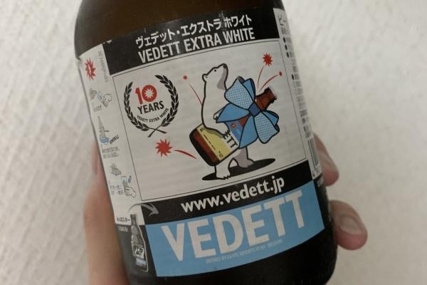 村野真朱・依田温『琥珀の夢で酔いましょう』:クラフトビールが描く世界、味わいと香りが広がる物語_b0078188_21425513.jpg