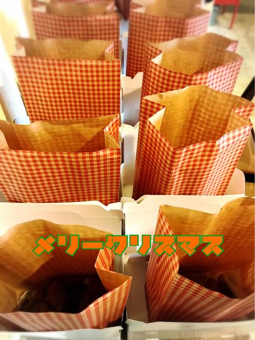 changのクリスマス(^^)からのお礼です(^^)_d0132688_10013805.jpg