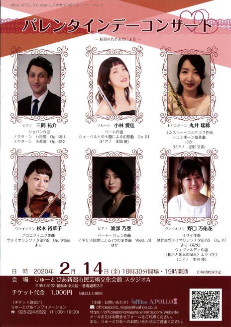 明日は岩渕仁美さん。若い皆さん頑張っています!_e0046190_18351261.jpg