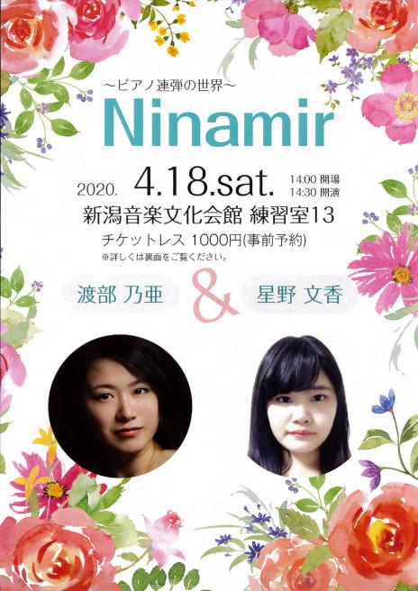 明日は岩渕仁美さん。若い皆さん頑張っています!_e0046190_18352380.jpg
