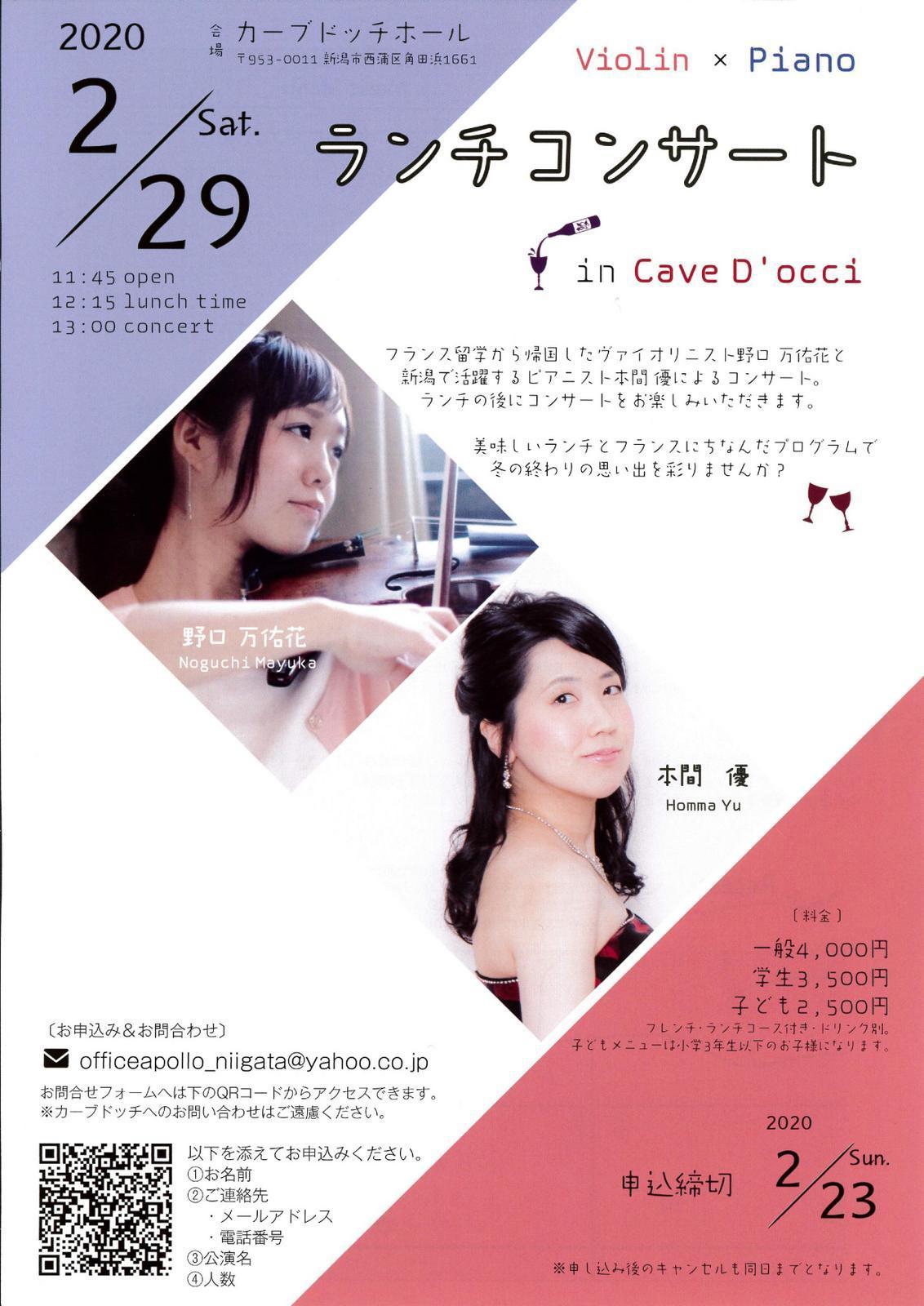 明日は岩渕仁美さん。若い皆さん頑張っています!_e0046190_18360111.jpg