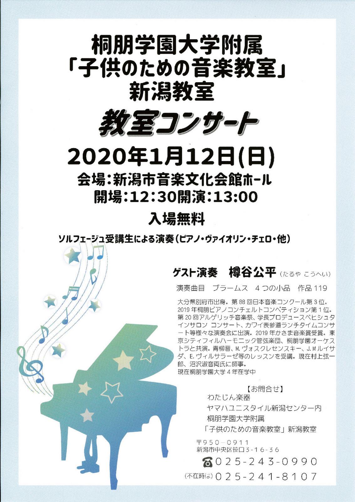 明日は岩渕仁美さん。若い皆さん頑張っています!_e0046190_18384155.jpg