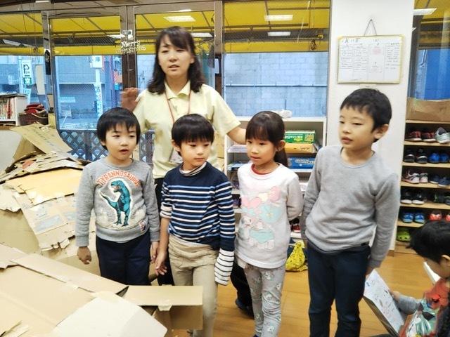 [Birthday Party] 11月29日 11月生まれのお誕生日会_f0225094_18355537.jpeg