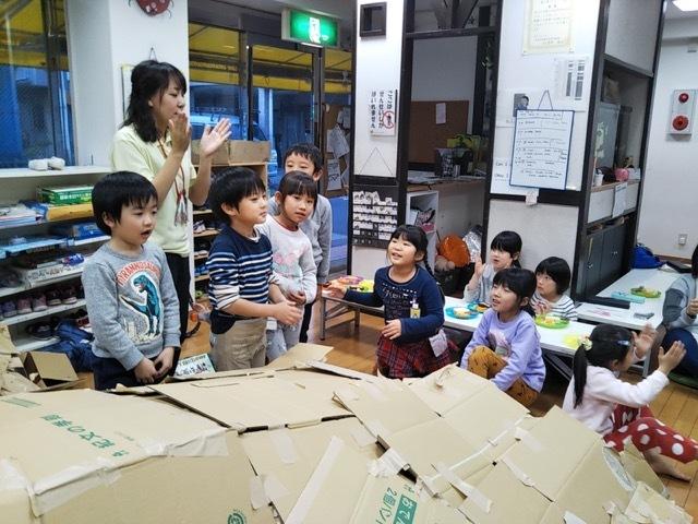 [Birthday Party] 11月29日 11月生まれのお誕生日会_f0225094_18355580.jpeg