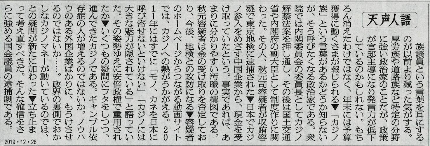 2019年12月26日 沖縄中学同級からお歳暮  その4_d0249595_07013928.jpg