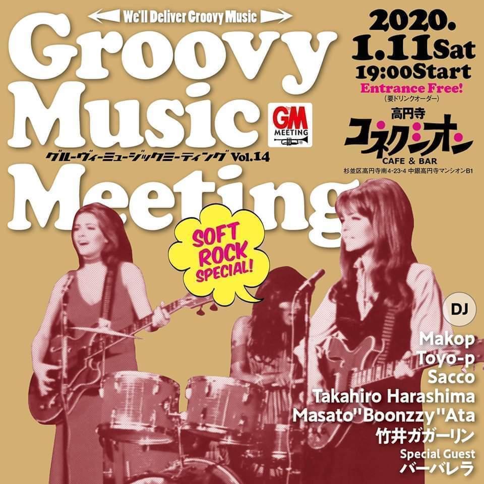 01/11(土)Groovy Music Meeting Vol.14_c0099300_15254104.jpg