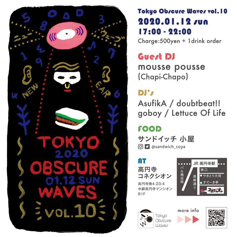 01/12(日)Tokyo Obscure Waves vol.10_c0099300_15535496.jpg