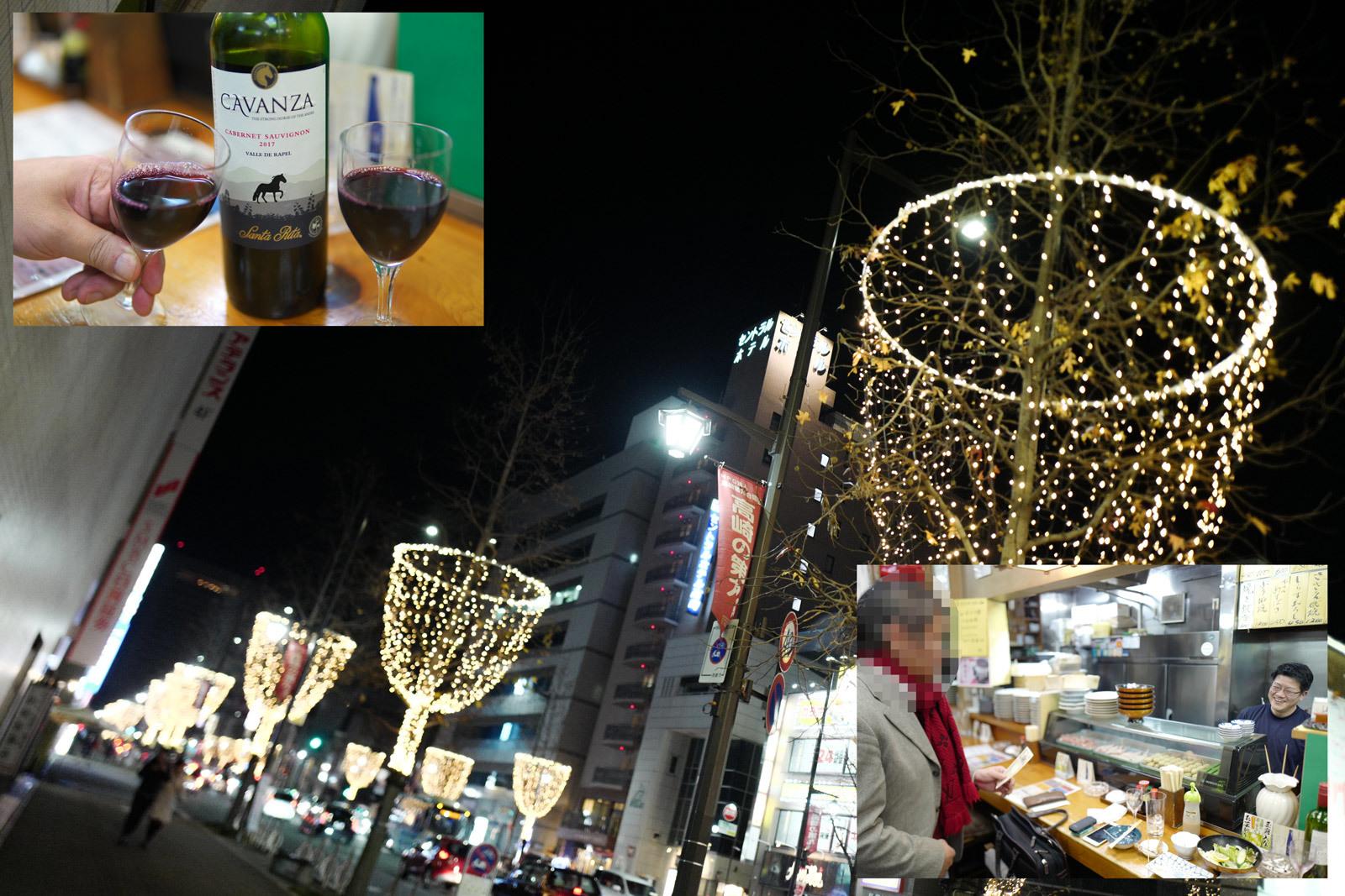 高崎の夜_a0271402_08132656.jpg