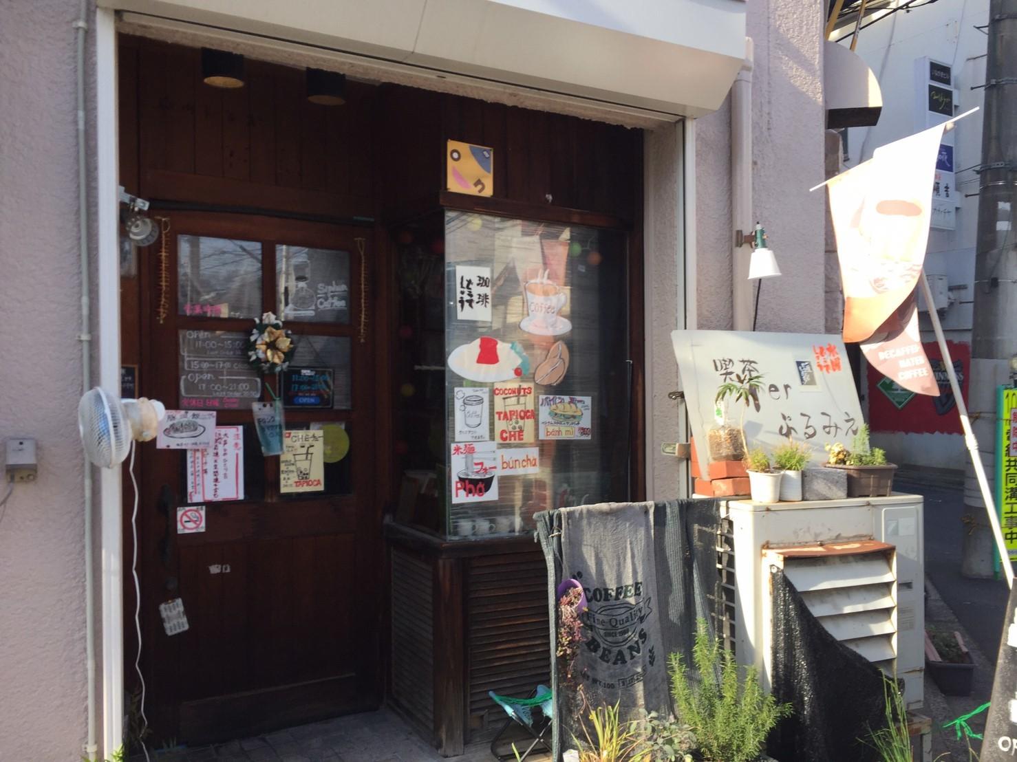 喫茶 1er ぷるみえ (4食限定 豚皿飯)_e0115904_17550811.jpg