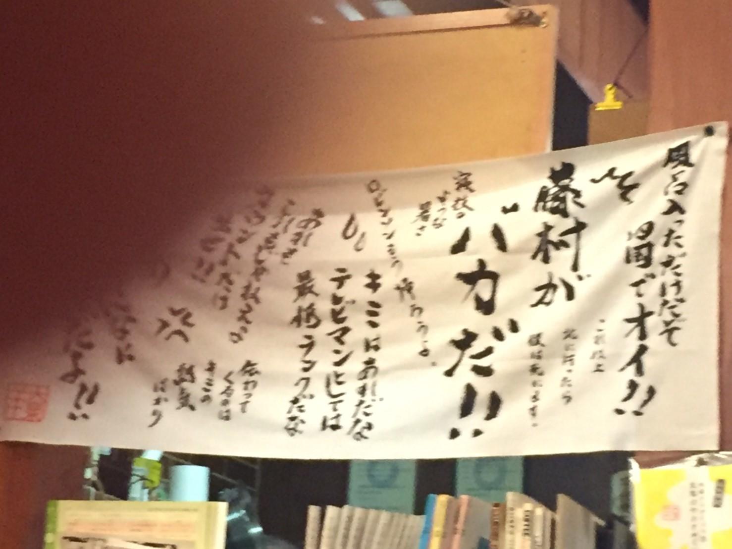 喫茶 1er ぷるみえ (4食限定 豚皿飯)_e0115904_18040102.jpg