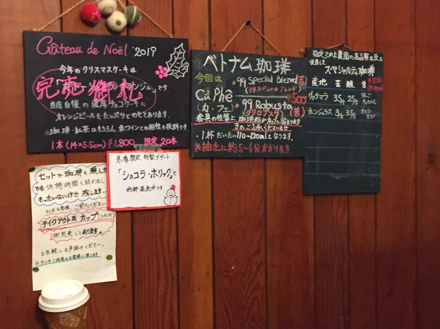 喫茶 1er ぷるみえ (4食限定 豚皿飯)_e0115904_18200749.jpg
