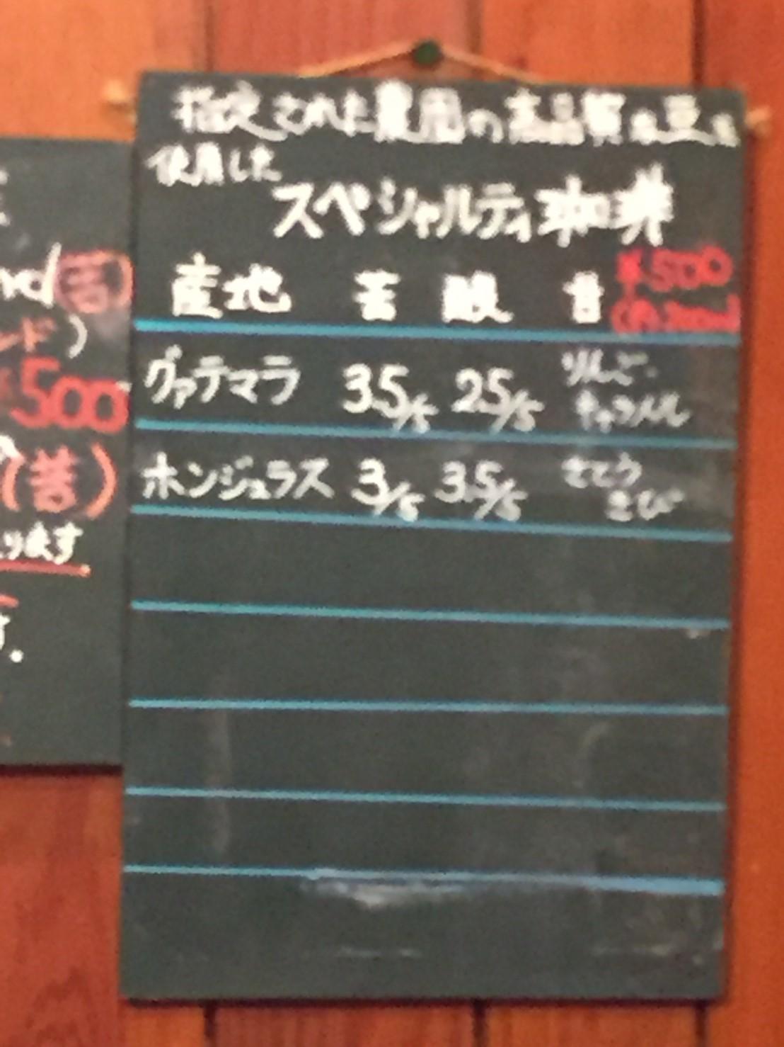 喫茶 1er ぷるみえ (4食限定 豚皿飯)_e0115904_18201711.jpg