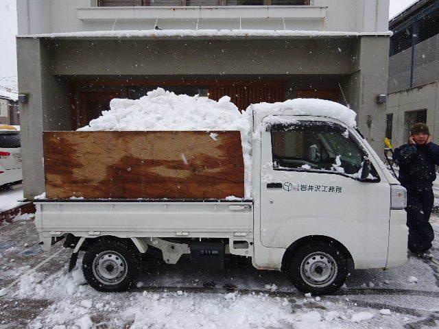 盛岡にも冬が到来です!_f0105112_17583121.jpg