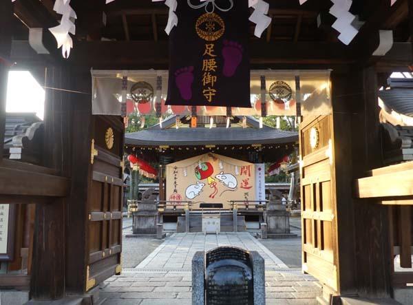 令和元年 亥年を送る 「護王神社」_e0048413_21492048.jpg
