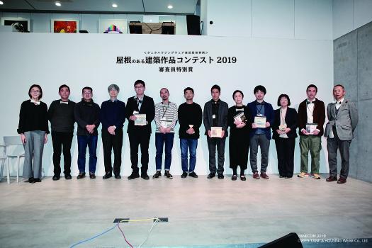 審査員特別賞を受賞しました。_a0136514_10042605.jpg
