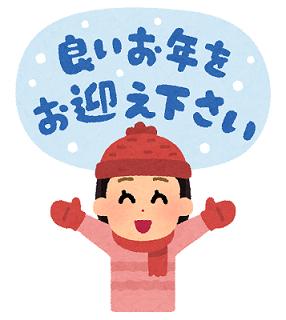 逆子治療(松浦)_f0354314_23383467.png
