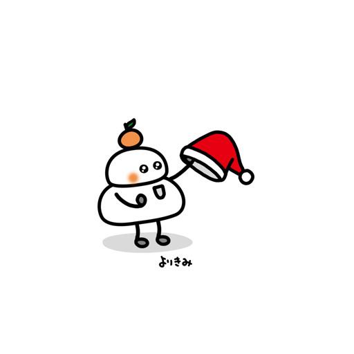 「クリスマスとお正月の狭間で」_b0044915_12473783.jpg