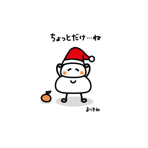 「クリスマスとお正月の狭間で」_b0044915_12473793.jpg
