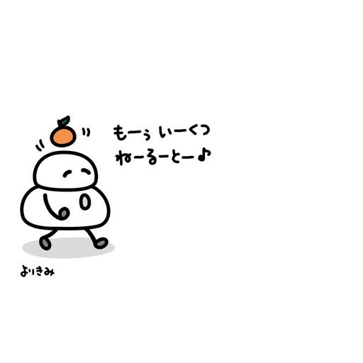 「クリスマスとお正月の狭間で」_b0044915_12473894.jpg