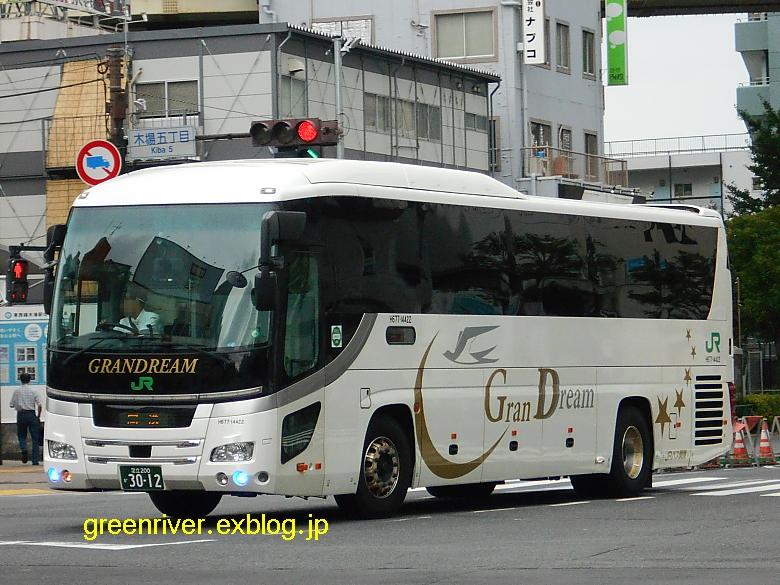 JRバス関東 3012_e0004218_2162658.jpg