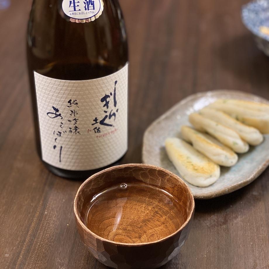 日本酒高等練習酒_b0058021_10413393.jpeg