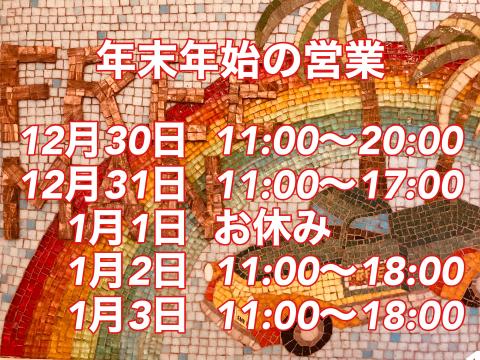 12月27日の入荷アイテム。_f0191324_08494206.jpg