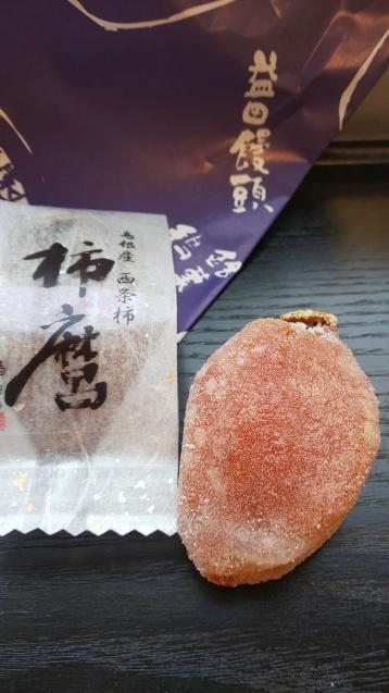 島根 益田 鶏卵堂 柿麿_c0124528_05010754.jpg