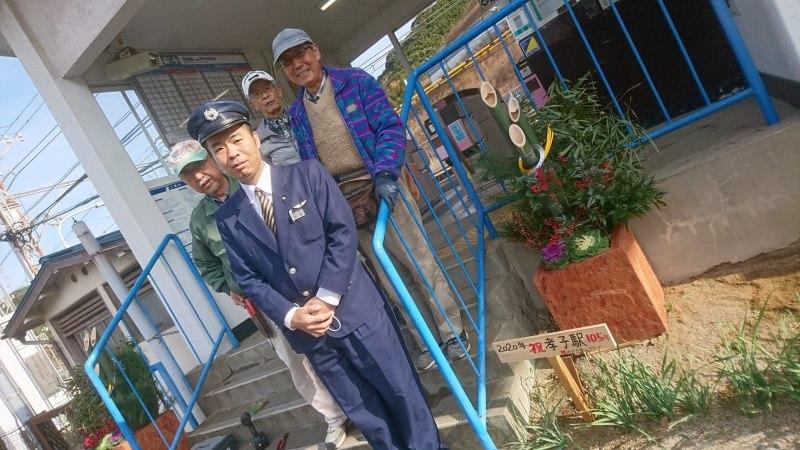 紫陽花の剪定と年末忘年会_c0239329_19384666.jpg