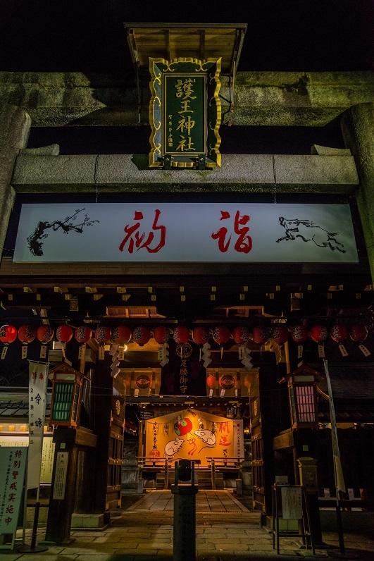 護王神社_e0363038_10535106.jpg
