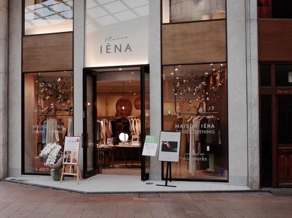 IENA開店_b0190540_20195828.jpg