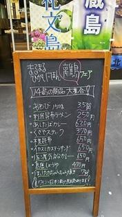 氷川神社からのまるまる東日本 @大宮_b0080342_11282884.jpg