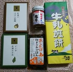 氷川神社からのまるまる東日本 @大宮_b0080342_11290315.jpg
