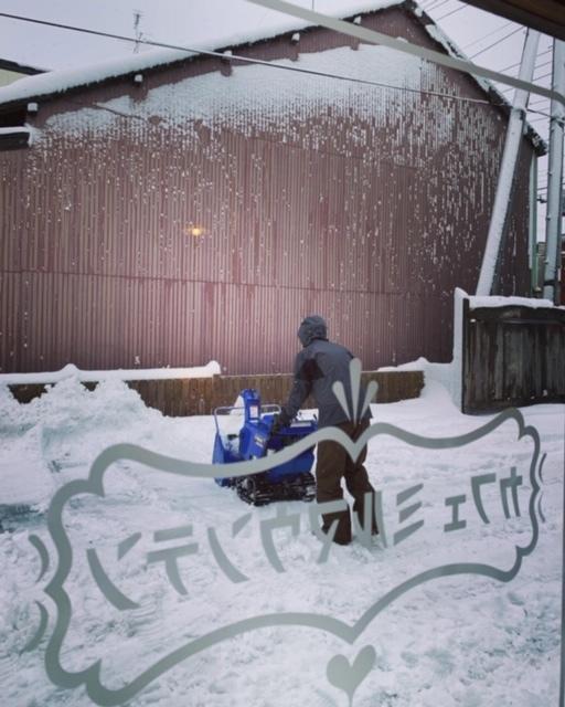 大雪~!_b0207642_17495838.jpg