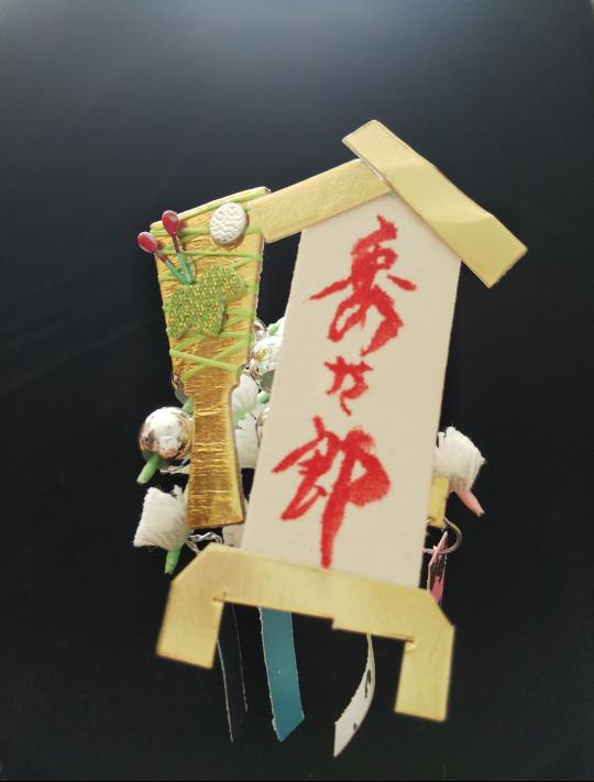 191227  南座・片岡秀太郎丈の楽屋を訪ねました_f0164842_22472106.png