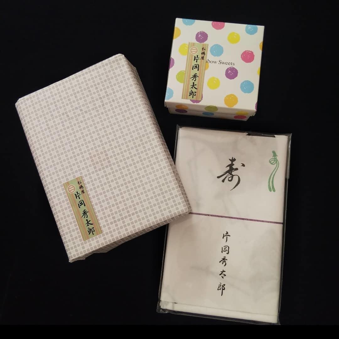 191227  南座・片岡秀太郎丈の楽屋を訪ねました_f0164842_22475065.jpg