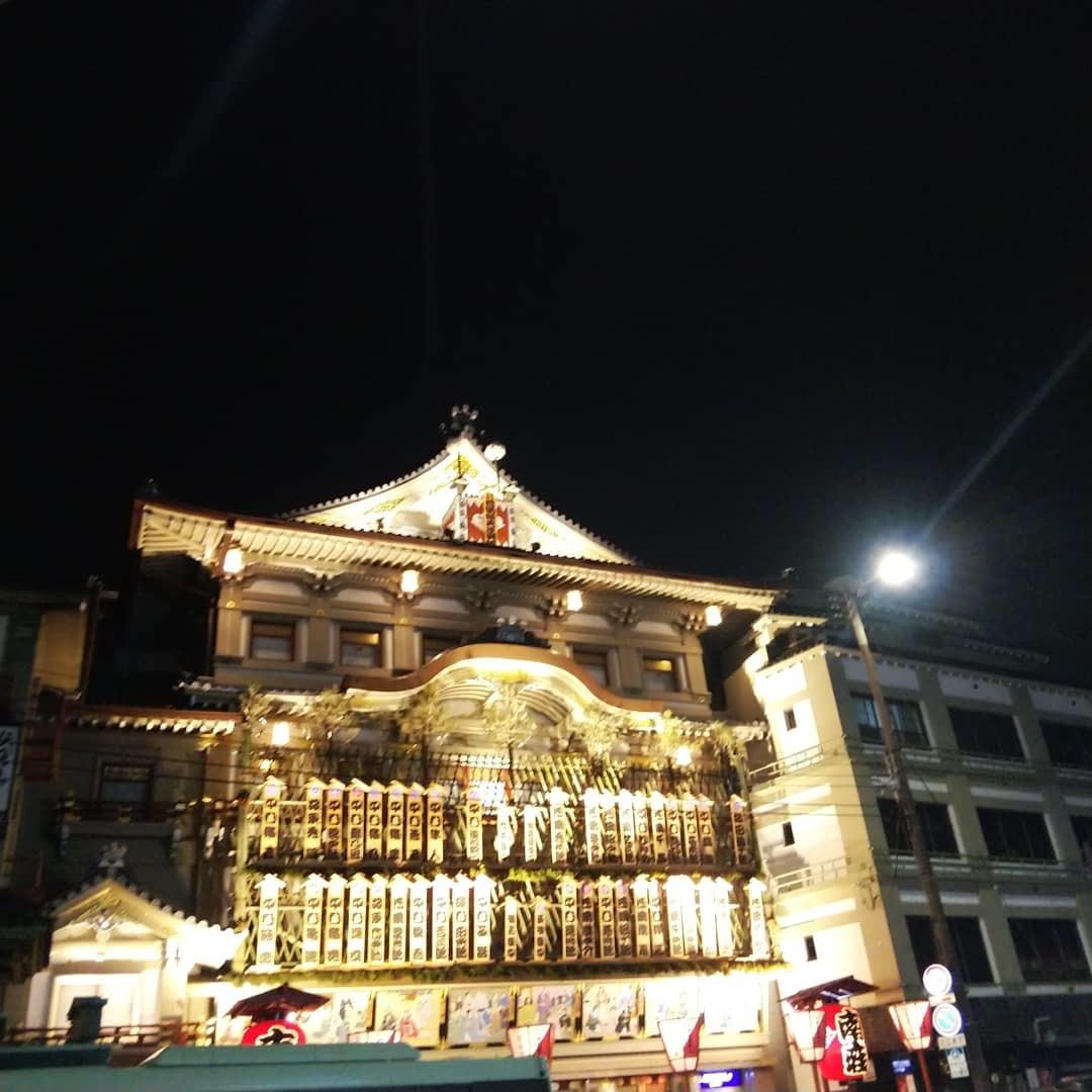 191227  南座・片岡秀太郎丈の楽屋を訪ねました_f0164842_22533460.jpg