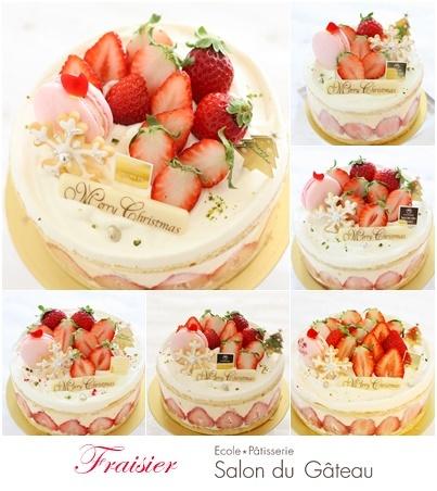 2019 Chritsmas Cake レポ_c0193245_13004315.jpg