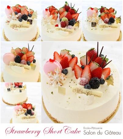 2019 Chritsmas Cake レポ_c0193245_13005007.jpg