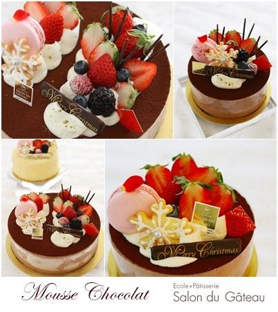 2019 Chritsmas Cake レポ_c0193245_13010019.jpg