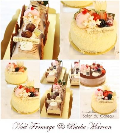 2019 Chritsmas Cake レポ_c0193245_13010636.jpg