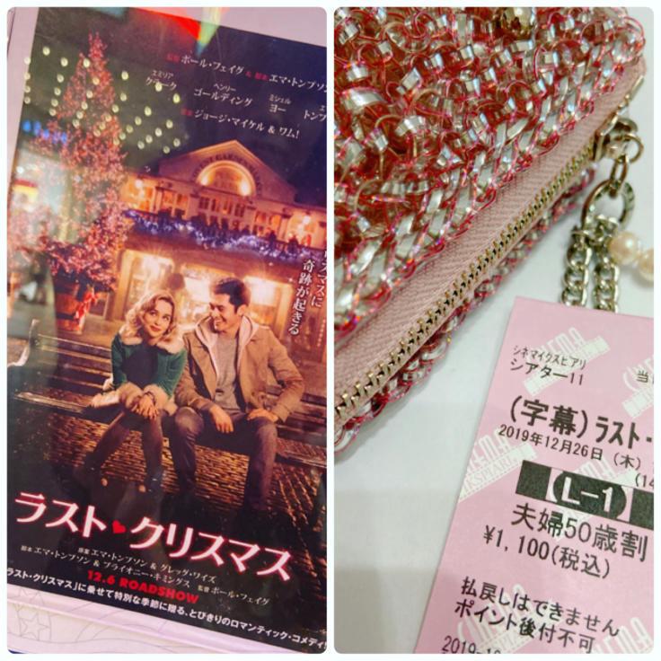 26日、本日上映終了のタイミングで観た 映画ラストクリスマス🎄_f0017548_08375948.jpg