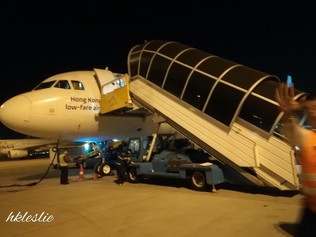 香港國際機場到着_b0248150_10520421.jpg