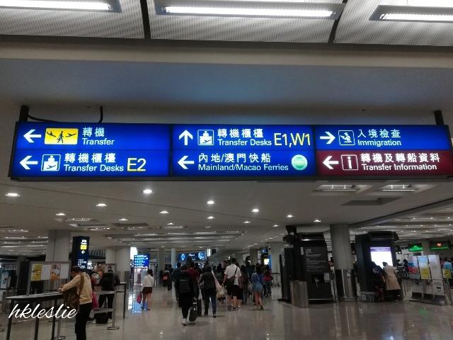 香港國際機場到着_b0248150_10531835.jpg