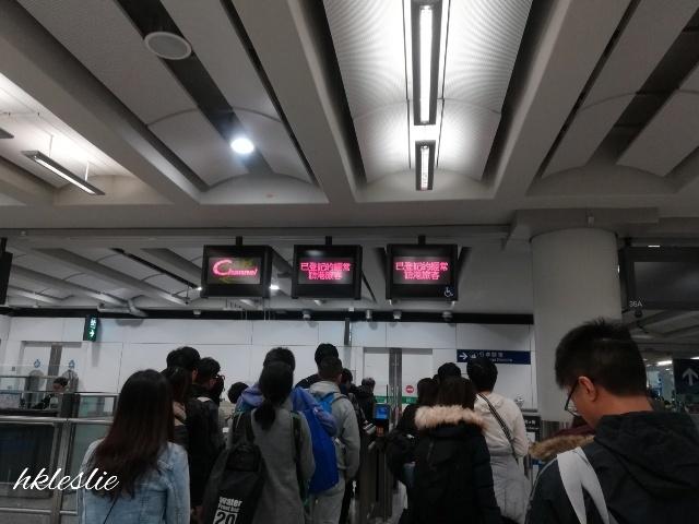 香港國際機場到着_b0248150_10534659.jpg