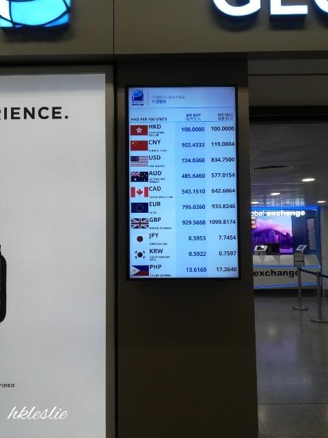 香港國際機場到着_b0248150_10560351.jpg