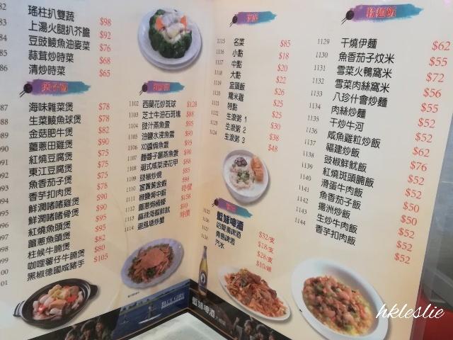 洪慶海鮮燒臘飯店_b0248150_11241688.jpg