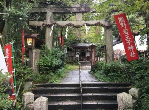 京都の旅\'19Ⅴ 京都裏千家訪問他_e0326953_18510766.jpg