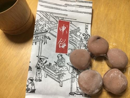 京都の旅\'19Ⅴ 京都裏千家訪問他_e0326953_19231688.jpg