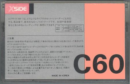 Xside XM-7_f0232256_22002224.jpg